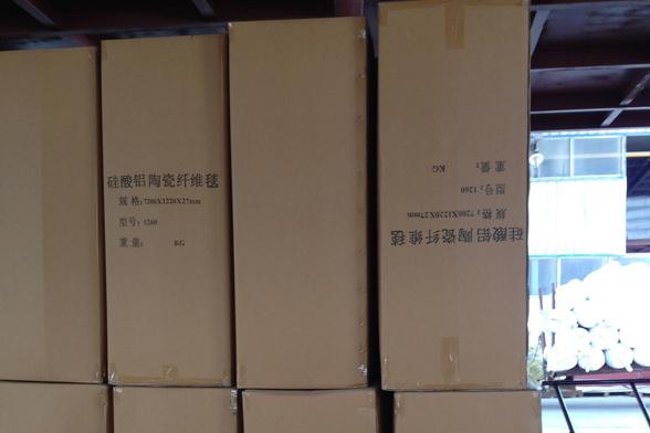 硅酸铝纤维包装